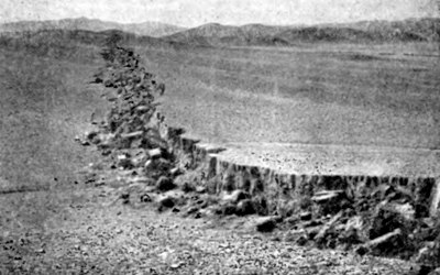 Gobi-Altai%20Earthquake.jpg